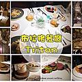 布拉格餐廳 Triton