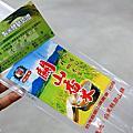 20121115關山米國學校。台東