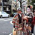 20121230~20130104 Japan 日本跨年