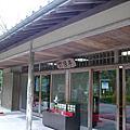 2009 鹿兒島