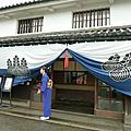 2012 倉敷