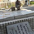 2013廣島尾道
