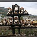 2007Japan_嵯峨野小火車