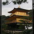 2007Japan_京都御所と洛北