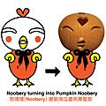 Pumpkin Noobery