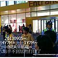 1020905台中IKEA開幕