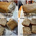 10305這幾個月做的麵包