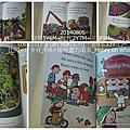 costco買的童書~i can read系列_<好多好多車>同系列