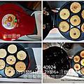 1030924哥哥幫忙用甜甜圈機做甜甜圈