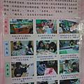 台中市公幼1070422抽籤