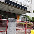 2018暑假—中部_台中市麻芛文化館