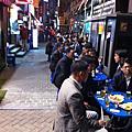 首爾路邊小吃