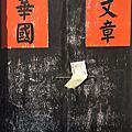 2010 01-15~17 金門馬拉松