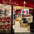 20160526晚餐牛舌屋博多,好吃的牛舌&熊本車站拍Kumamon,熊本=Kumamon!!