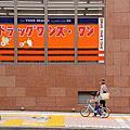 120624-日本行 day3 - 大塚 go to 藤沢