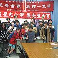 11.『用星看世界,數理一點通』-臺北市立天文科學教育館