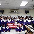 106年度科學志工-106.11月團隊服務計畫
