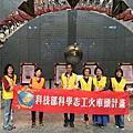 106年度科學志工-106.12月團隊服務計畫