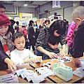 106年度科學志工重點工作-2017年親子動手做活動