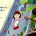 20101009寶藏巖