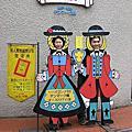 090401日本神戶北野異人館+三宮