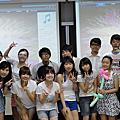 [2010]夏日風情同樂晚會
