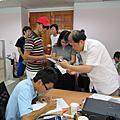 2009/08/14 辦公室