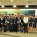 1000928~1001001 第十二屆亞洲生命倫理大會!!!