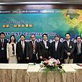 2011創新、競爭與管制--國際研討會!!