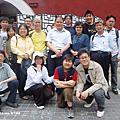 20110501_「大清盛世」參觀活動