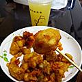 繼光香香雞體驗 - 蒜脆杏鮑菇+蜜檸冰茶