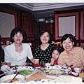 19970920同學會(台北敘香園)