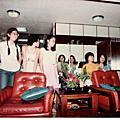 19810823同學會(林煜基家)
