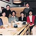 19860101同學會(東豐街客中座茶藝館)