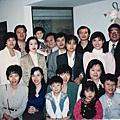 19950505同學會(林煜基提供)