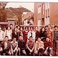 1979同學會(木柵政大/崔文林提供/王淑娟製作)