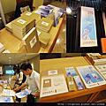 20111017「臺灣文學與文化研究叢書.研究篇」新書發表會