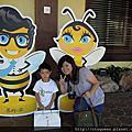 宜蘭養蜂人家