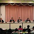 2010/10/28 內政部部長演講