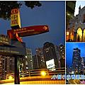 2010.06.24 HK三日遊D1