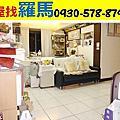 桃園買屋。桃園買房子。武陵高中國泰商圈3房。558萬