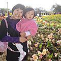 20110329  花卉博覽會