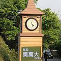 20110410 竹子山古道.阿里磅瀑布1日遊  by ot