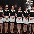 [台中]櫻之京都手作居食屋