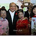 2011臺中市社區文化季暨珍寶總動員