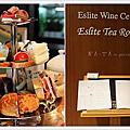 [台中]Eslite Tea Room