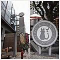 [台中市]KiKi餐廳‧成都川味名菜