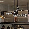 [台北市]agnes b. cafe l.p.g.