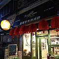 2012.07 十勝川鍋物