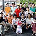 2009同學會
